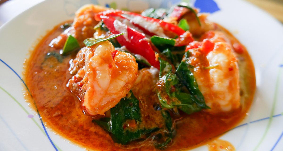 Ayutthaya Shrimp Curry