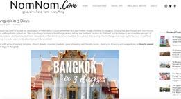 NomNom.com