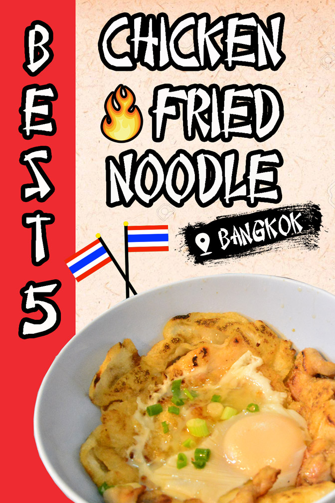 Vertical poster | Chicken Fried Noodle | Bangkok Food Tours