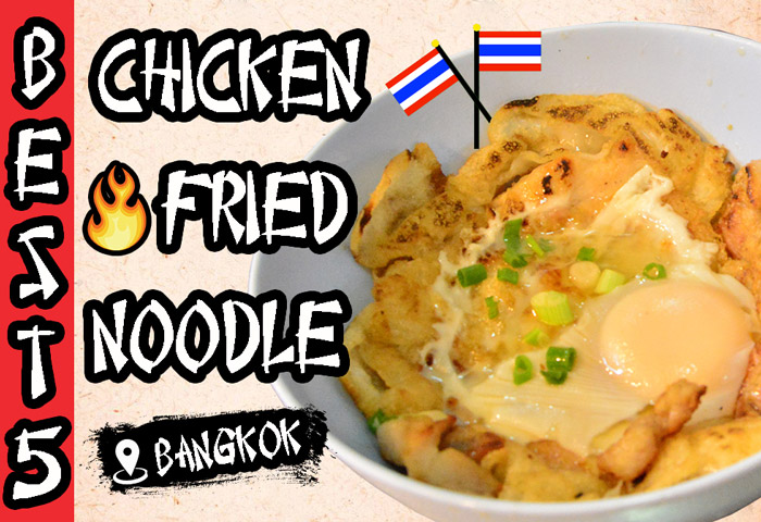 Horizontal poster | Chicken Fried Noodle | Bangkok Food Tours