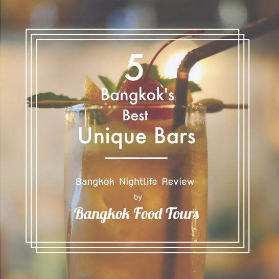 Square poster | Exotic Bars in Bangkok | Bangkok Food Tours
