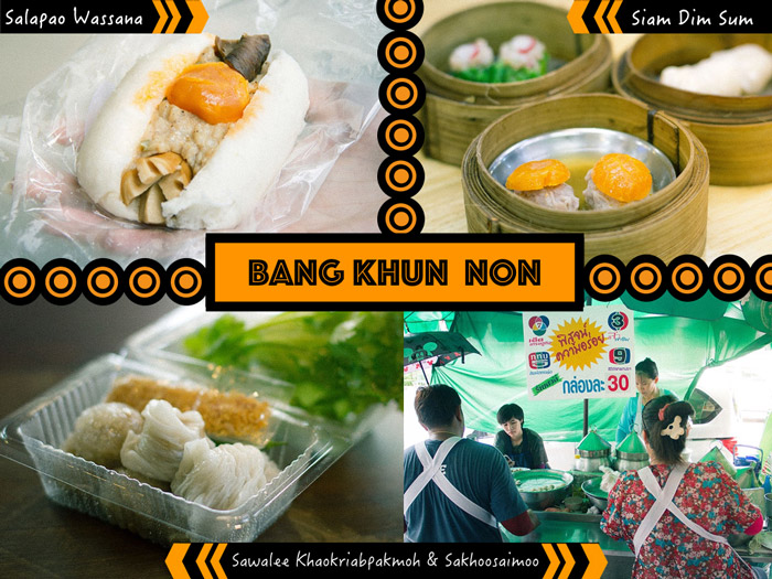 Bang Khun Non | Street Food in Bangkok | Bangkok Food Tours