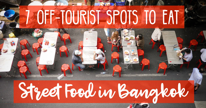 Vertical poster | Street Food in Bangkok | Bangkok Food Tours