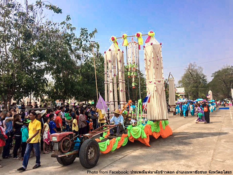 Where to Experience Makha Bucha Celebrations? - The traditional Garland Procession in Yasothon Province