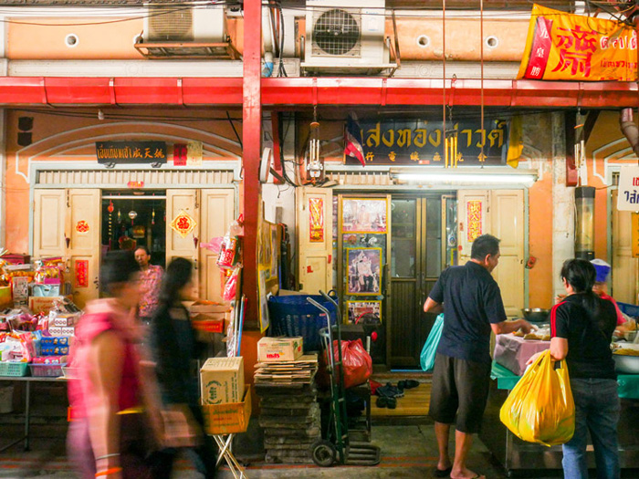 Nang Loeng Market atmosphere | Bangkok fresh markets | Bangkok Food Tours