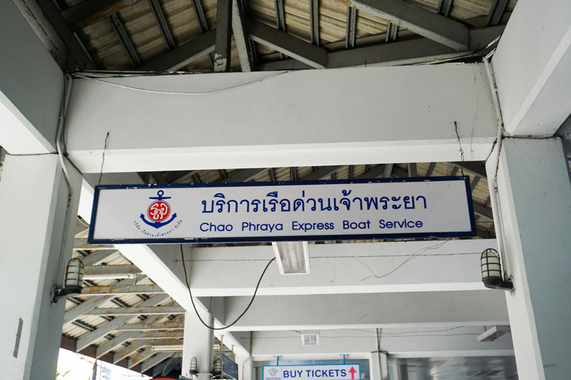 Chao Phraya Express Boats sign | Chao Phraya River Sightseeing | Bangkok Food Tours