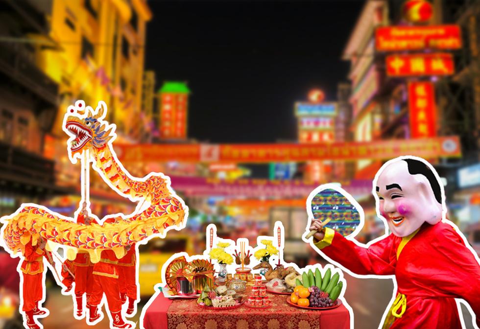 Where to Celebrate Chinese New Year in Bangkok
