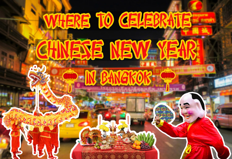 Horizontal poster | Chinese New Year in Bangkok | Bangkok Food Tours
