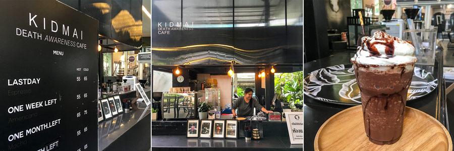 Kid Mai Death Awareness Cafe_drinks | Instagramable cafes in Bangkok | Bangkok Food Tours