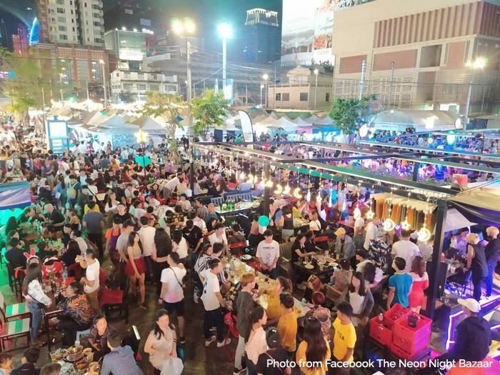 Facebook The Neon Night Bazaar